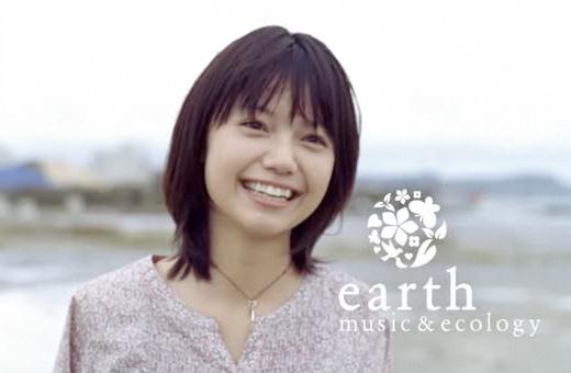 miyazaki-aoi-earth-me.jpg