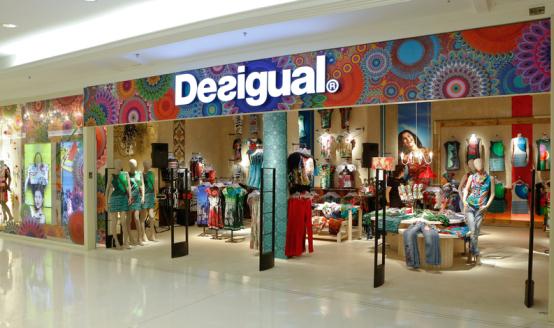 New-Desigual-store-in-Sao-Paulo-1.jpg