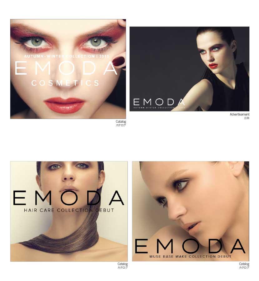 2013_EMODA_cosme.jpg