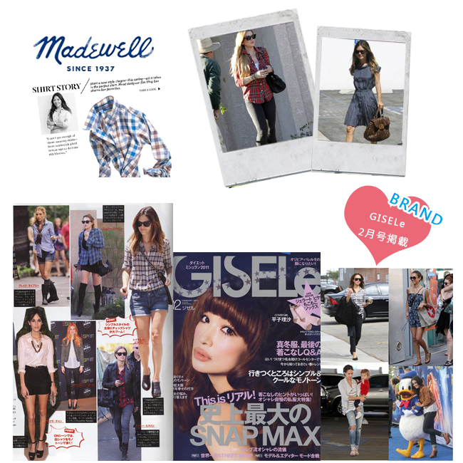 madewell-press.jpg