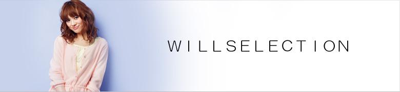 willselection.jpg