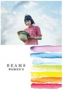beams3-250x354.jpg