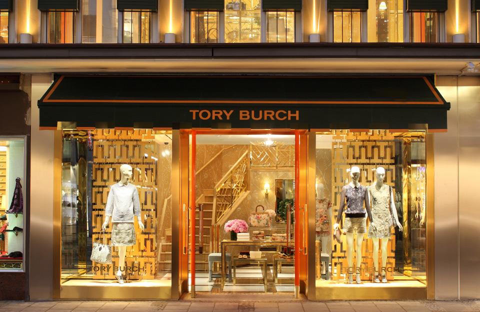 Munich_Store.jpg