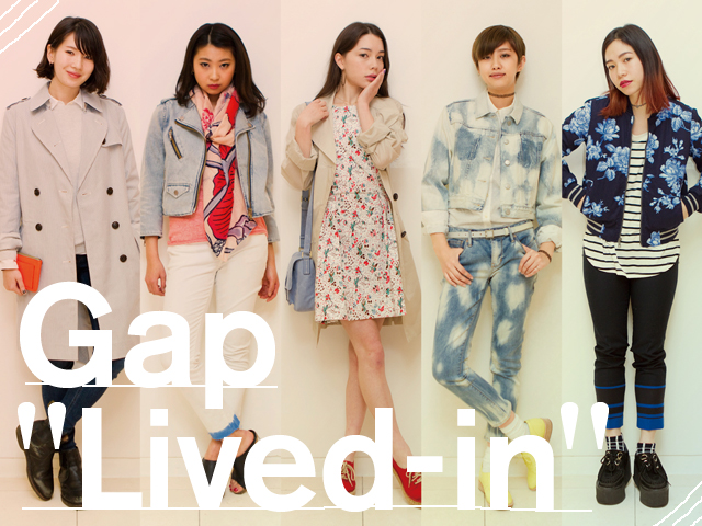 gap_640_4801.jpg