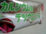 20060508_171016.jpg
