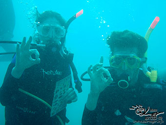 Congratulations! PADI Advanced open water diver!