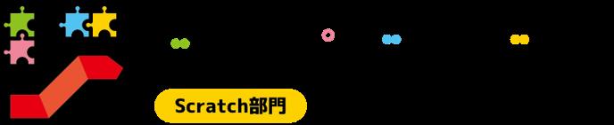 ジュニアプログラミング検定ロゴ