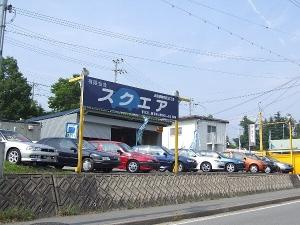有限会社 スクエア 神戸市北区