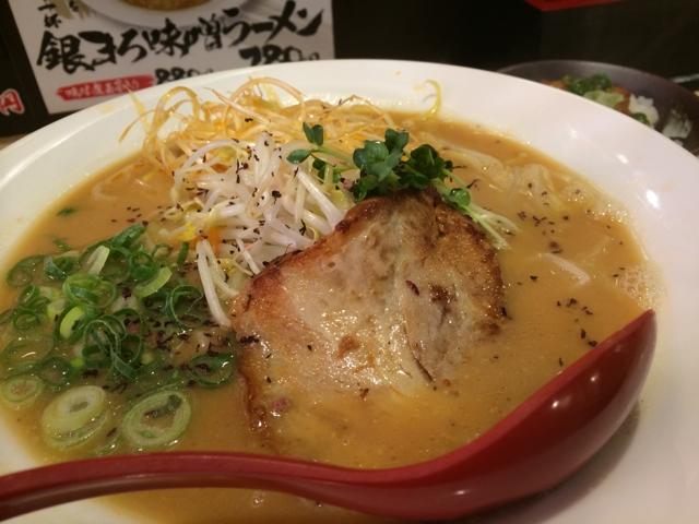 麺乃國 銀まろ味噌ラーメン