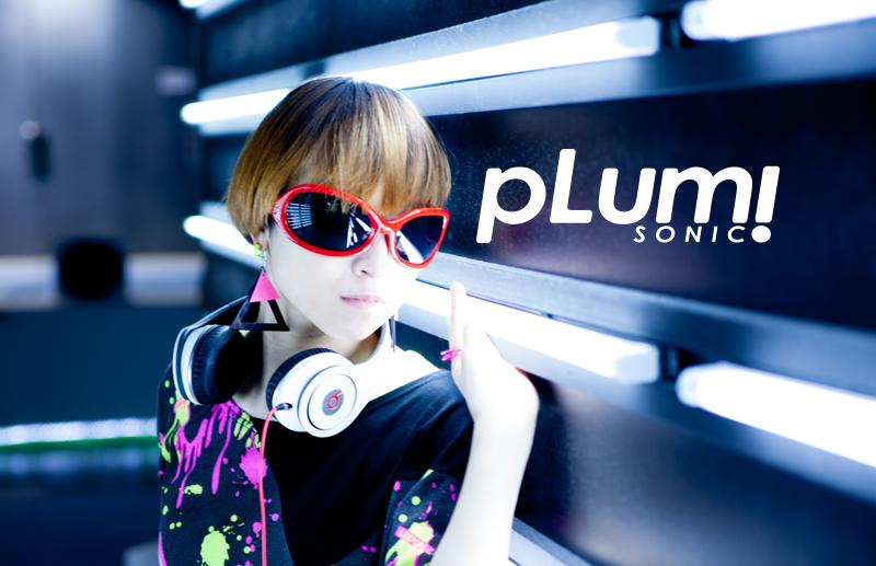 pLumsonic!