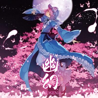 C-CLAYS 幽幻 -YUGEN-