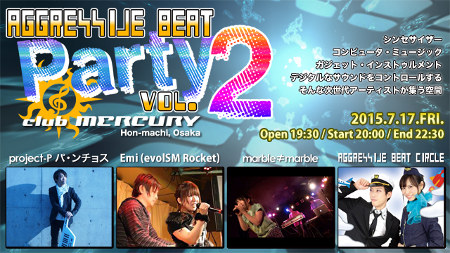 AGGRESSIVE BEAT PARTY vol.2