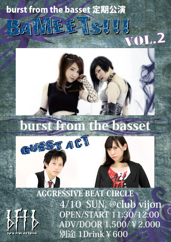burst from the basset ����� bameets!!! Vol.2