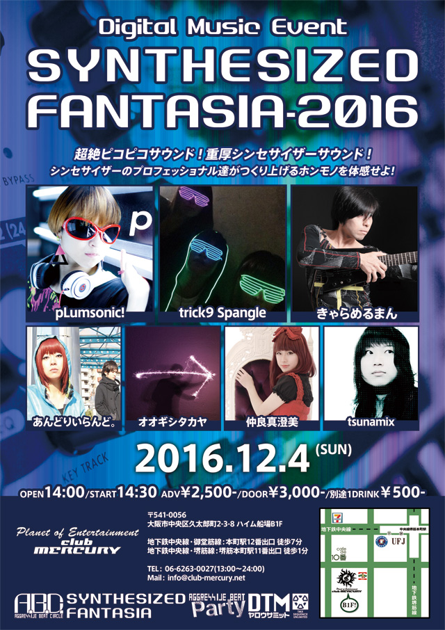 SYNTHESIZED FANTASIA 2016