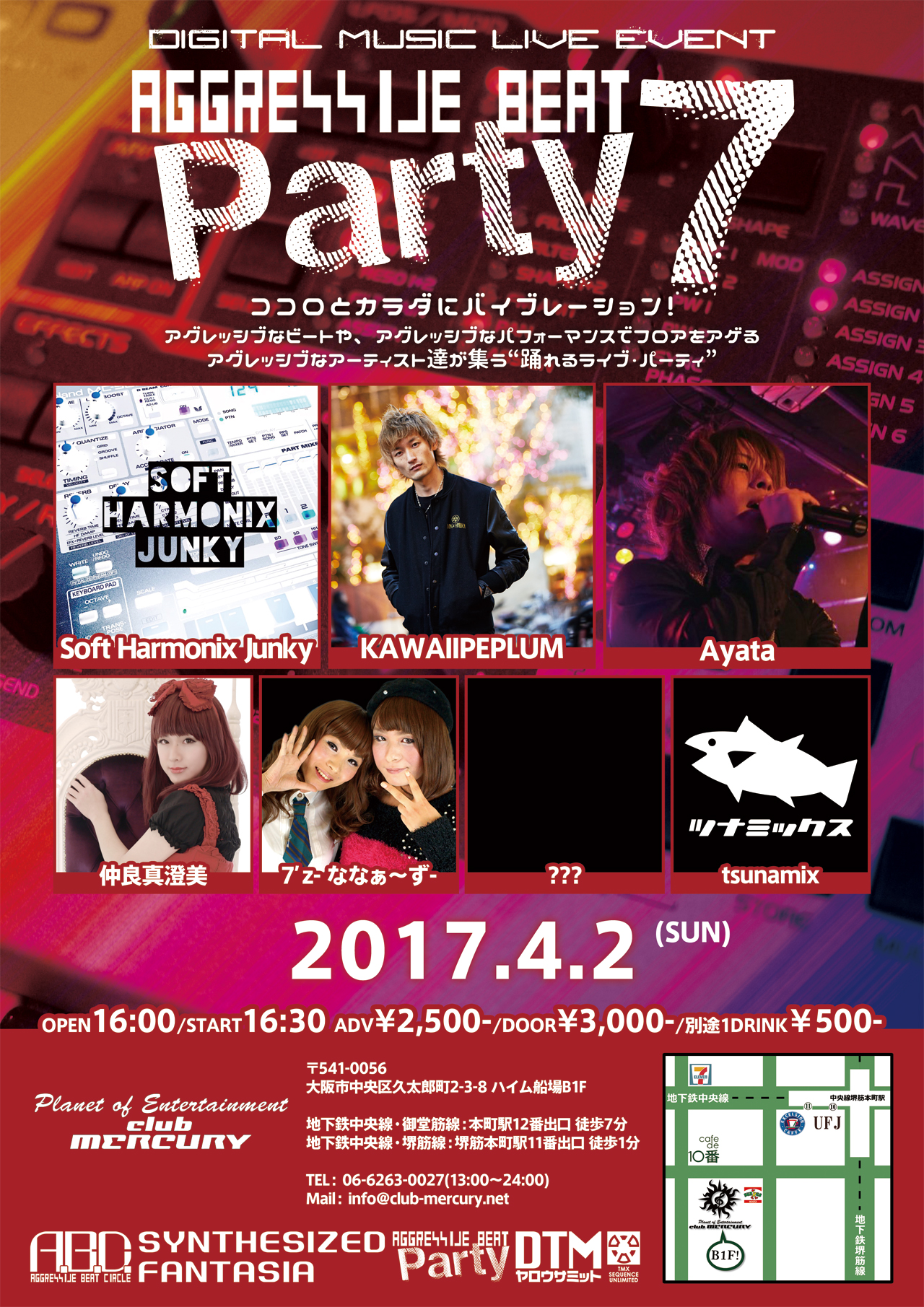 AGGRESSIVE BEAT PARTY 7