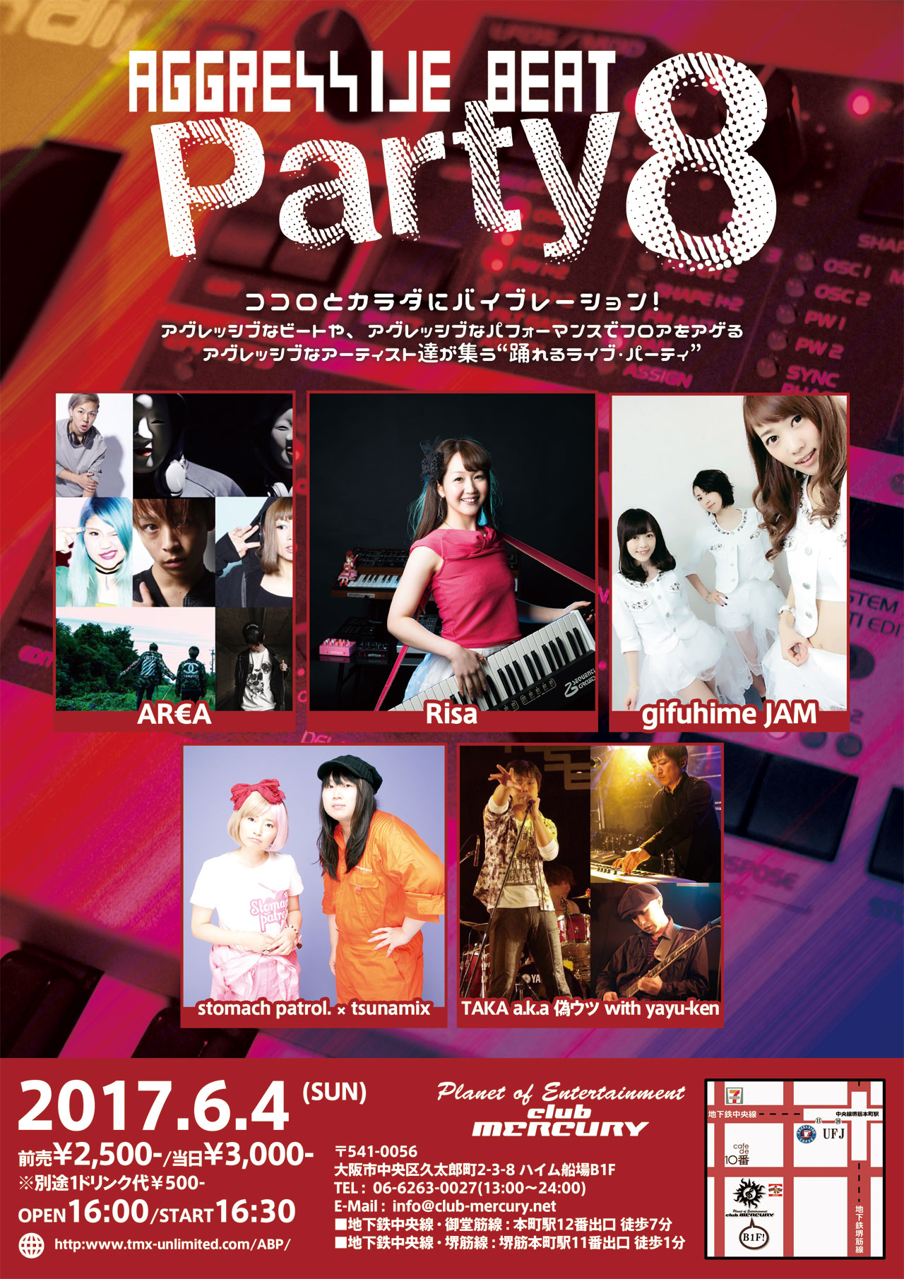 AGGRESSIVE BEAT PARTY 8