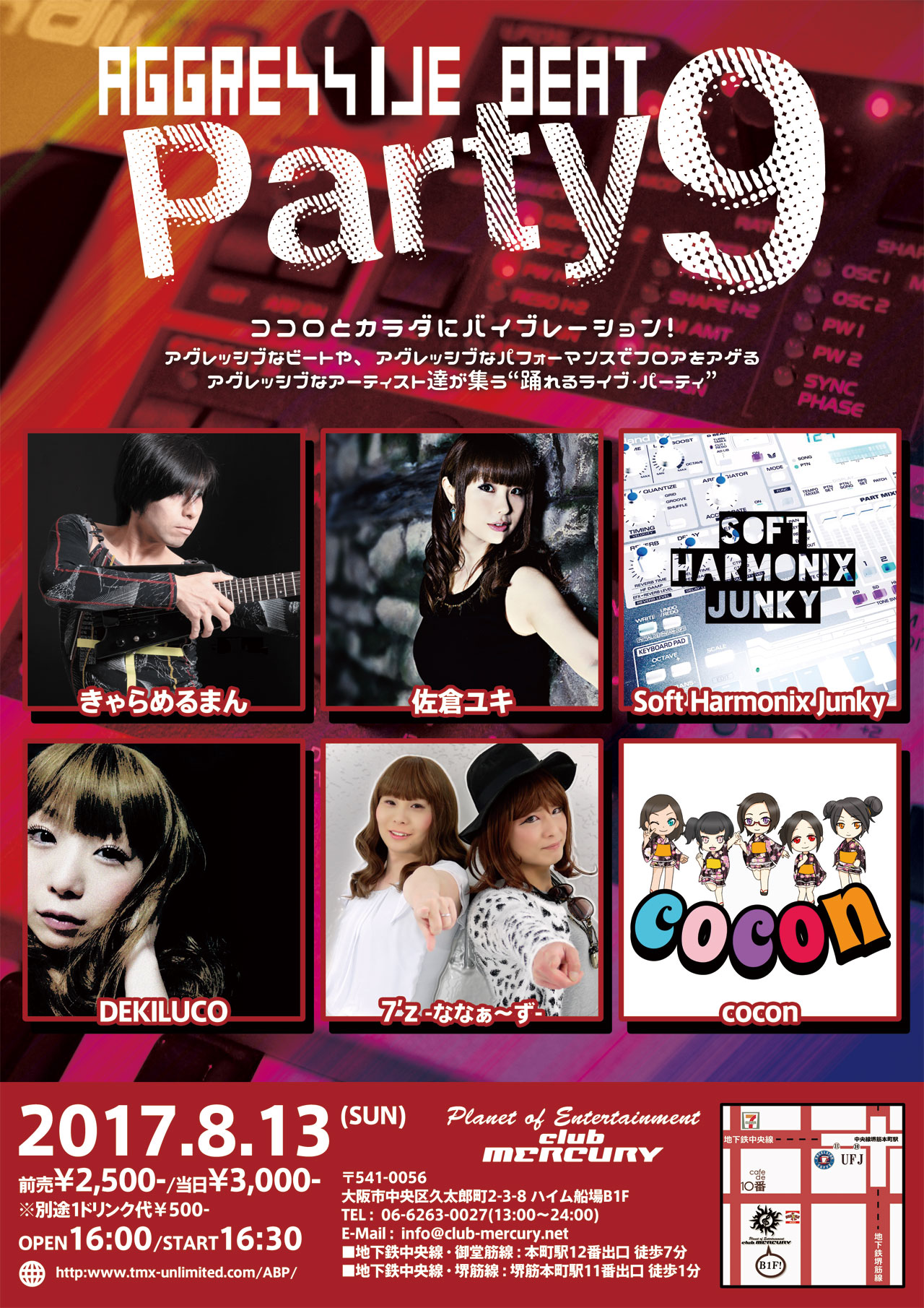 AGGRESSIVE BEAT PARTY 9