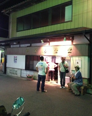 yoimati08032.JPG
