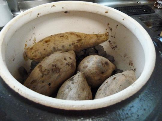 石焼芋鍋 「いも太郎」