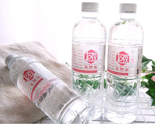 シリカ(ケイ素)天然水
