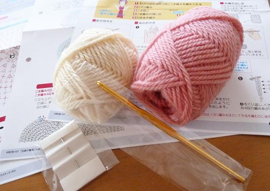「はじめてさんのきほんのき」かぎ針編みレッスンの会