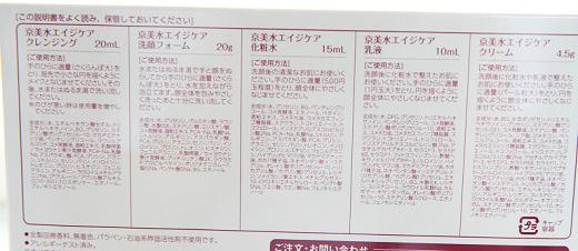 kizakura03.jpg
