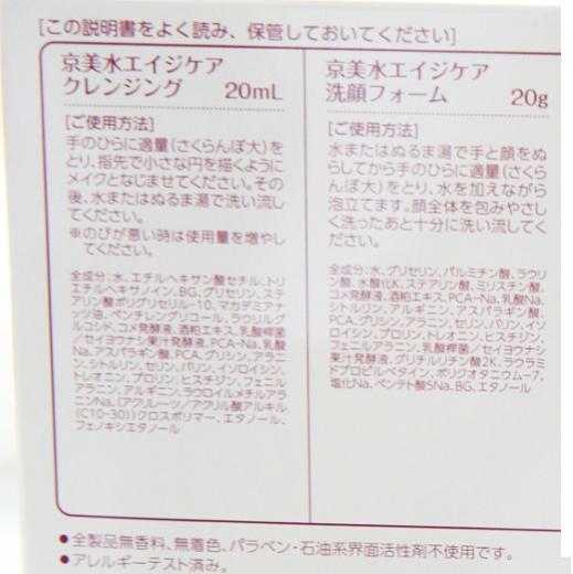 kizakura04.jpg