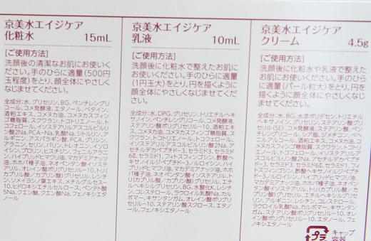 kizakura05.jpg