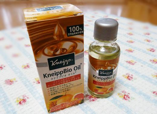 kneipp02.jpg