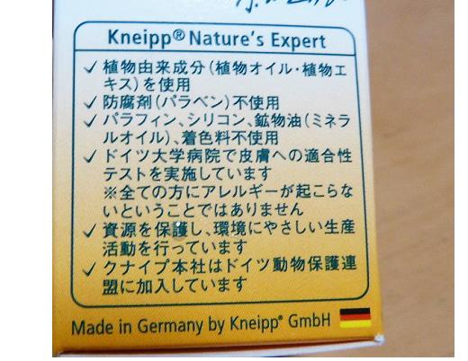 kneipp04.jpg