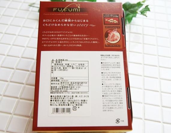 fukumi03.jpg