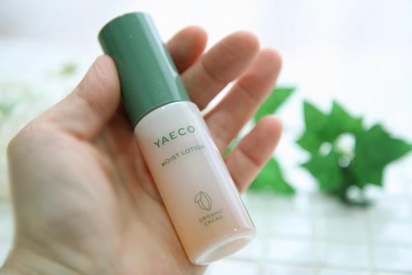 化粧水yaeco03.jpg