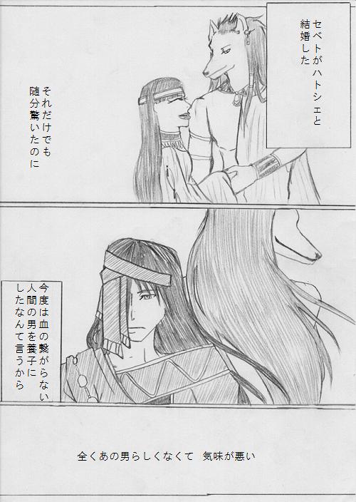 無自覚001.png