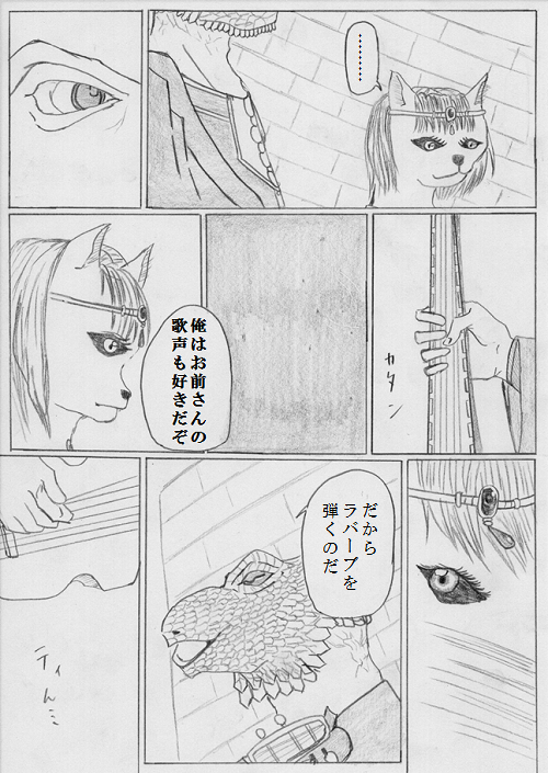 無自覚006.png