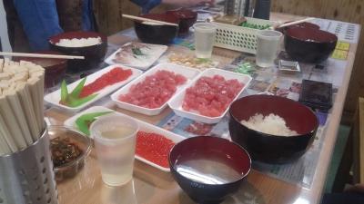 塩釜魚市場