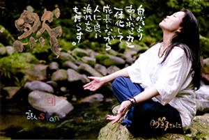 たかちゃん300.jpg
