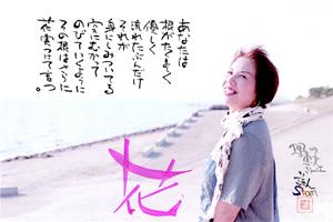 四ケ所さん300.jpg