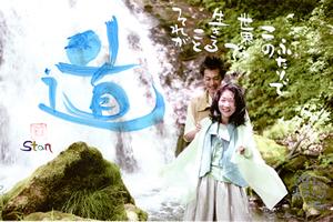 陽子さん光平さん300.jpg
