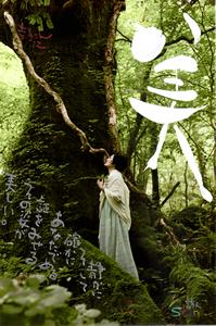 幸子さん300.jpg