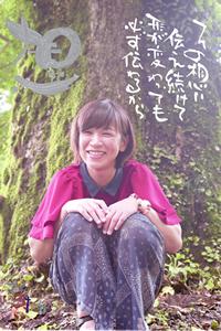 千鶴さん300.jpg
