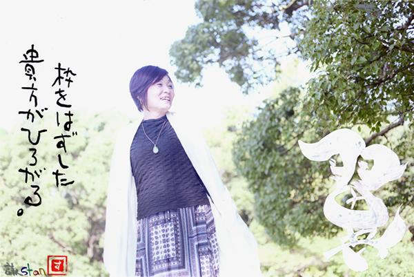 芳子さん書き下ろし600.jpg