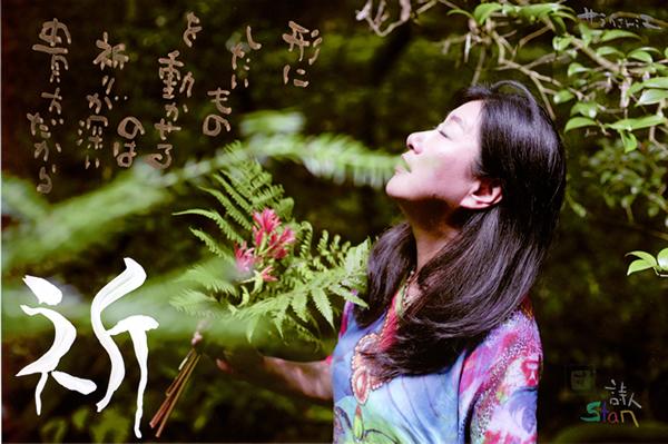 サライさん600.jpg