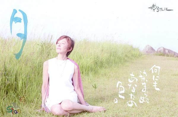 池見博子さん600.jpg