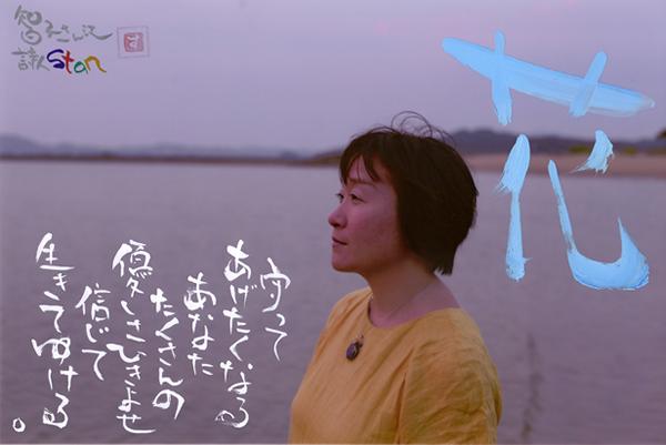 福田智子さん600.png
