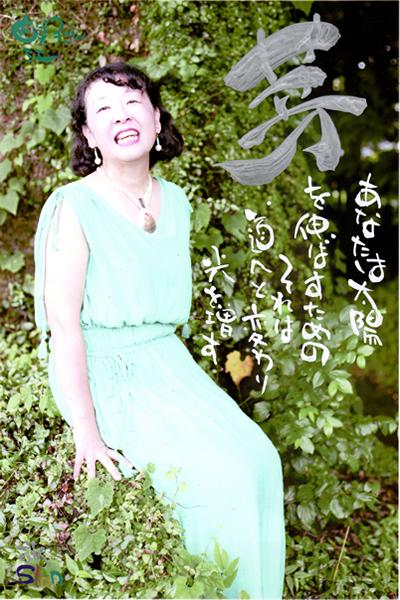本田由美子さん600.jpg