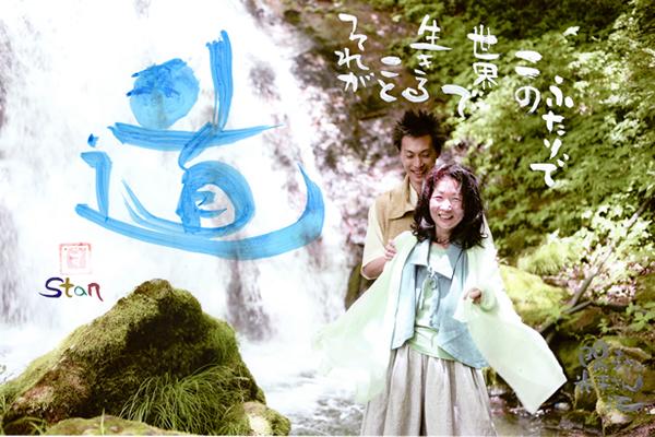 陽子さん光平さん600.jpg