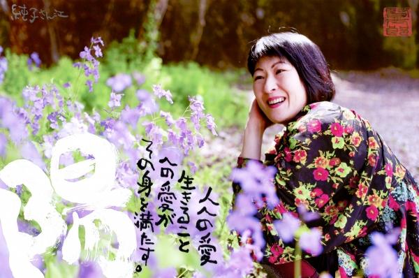 040亀井純子さん2.jpg