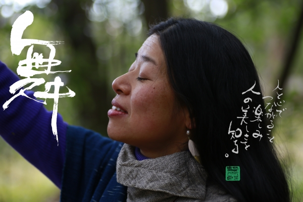 和美さんポートレートメッセージ.jpg