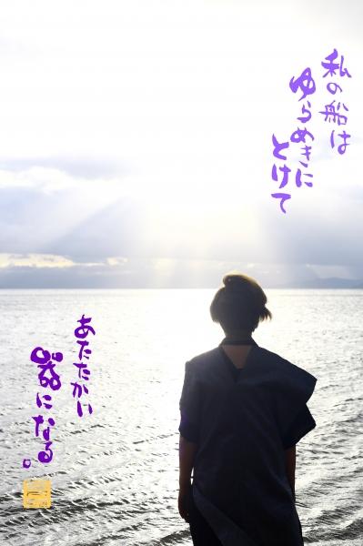 金月絵里香さん琵琶湖.jpg