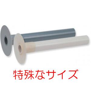 特殊なオーバーフロー管